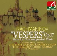 ラフマニノフ:晩祷 作品37 -無伴奏合唱によるミサ-