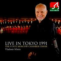 '91年 国立モスクワ合唱団 日本公演ライヴ!