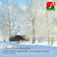 「赤いサラファン」~ロシア民謡/合唱名曲集