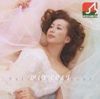 「私のふるさと」 ~ミア・カーザ~日本の歌を歌う