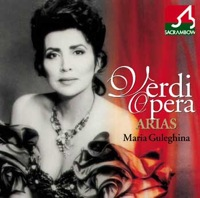 「柳の歌」 ‐ヴェルディ:オペラ・アリア集‐