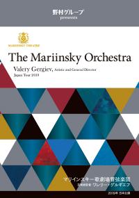 マリインスキー歌劇場管弦楽団 (2019)