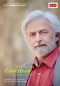 クリスチャン・ツィメルマン(2019)