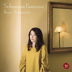 Ikuyo Nakamichi