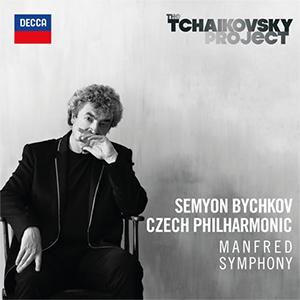 セミヨン・ビシュコフ
