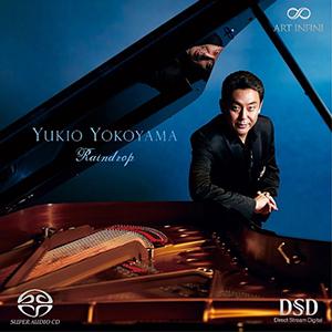Yukio Yokoyama