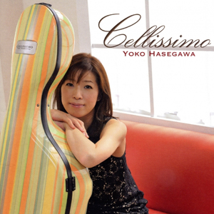 Yoko Hasegawa