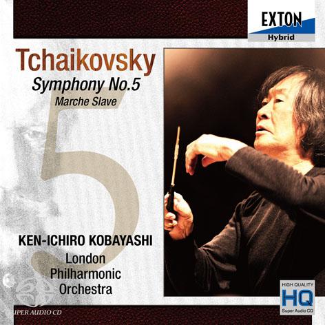 Ken-ichiro Kobayashi