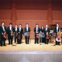 Ensemble of Members of the NHK Symphony Orchestra, Tokyo