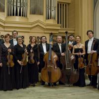 Suk Chamber Orchestra