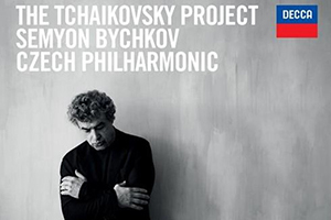 【新譜情報】セミヨン・ビシュコフ(指揮)、チェコ・フィルハーモニー管弦楽団 「チャイコフスキー・プロジェクト」(2019年8月30日)