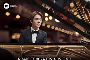 【新譜情報】ユンディ・リ「ショパン:ピアノ協奏曲第1番、第2番」(2020年4月22日)