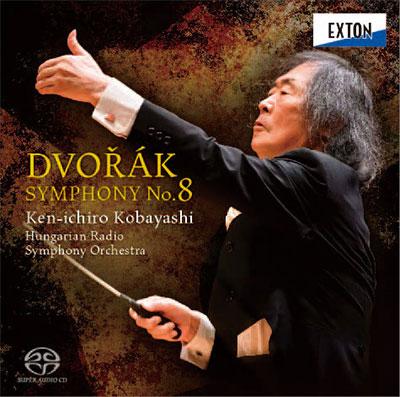 【新譜情報】小林研一郎(指揮)、ハンガリー放送交響楽団「ドヴォルザーク: 交響曲 第8番」(2020年4月22日)
