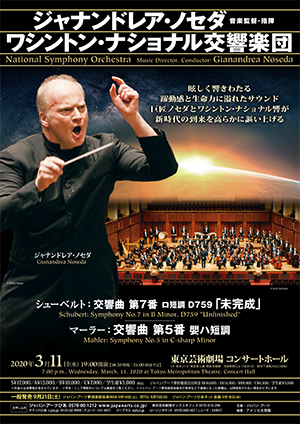 [Notice of Cancellation] National Symphony Orchestra, Music Director & Conductor: Gianandrea Noseda