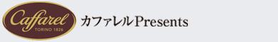 情熱と哀愁のリベルタンゴ 長谷川陽子&三浦一馬&大萩康司