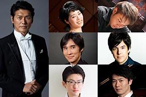 「ららら♪クラシック コンサート Vol.8 5月9日公演」振替・チケット払戻しのお知らせ