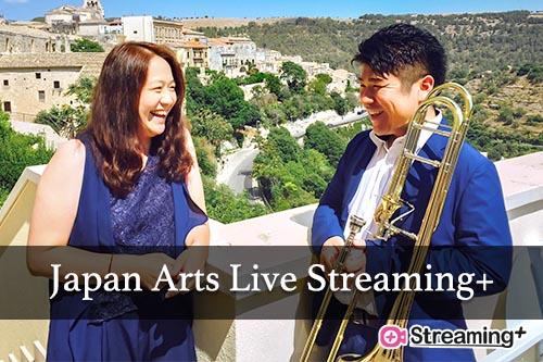感動の声、続々。7/19(日)までアーカイブ配信期間中!Japan Arts Live Streaming+ vol.3 藤原功次郎(トロンボーン)