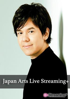 【LIVE配信】Japan Arts Live Streaming+ vol.2 金子三勇士(ピアノ)