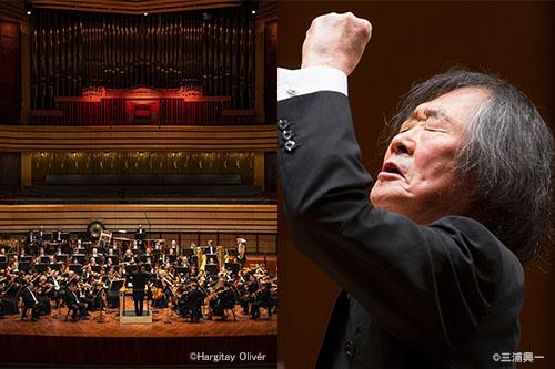 小林研一郎指揮 ハンガリー国立フィルハーモニー管弦楽団