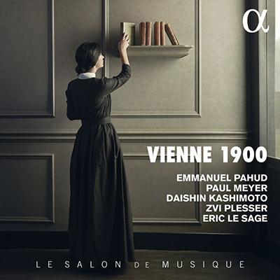 樫本大進、エマニュエル・パユ、ポール・メイエ、エリック・ル・サージュ 「VIENNE 1900 ~20世紀初頭、ウィーンの室内楽」が「レコード芸術 2020年9月号」特選盤に!