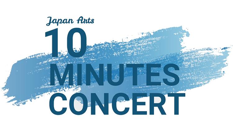 10 minutes concert