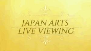 【掲載情報】Japan Arts Live Viewing (ジャパン・アーツ ライブビューング)