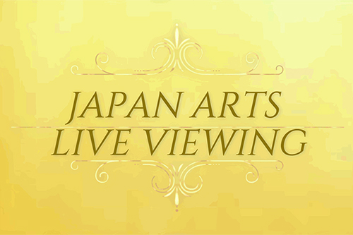 【Japan Arts Live Viewing】Upcoming Online Streaming