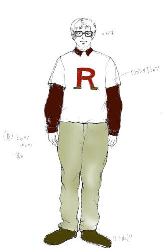 リナルド 衣装
