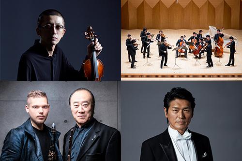 【追加販売のお知らせ】ららら♪クラシックコンサート Vol.9