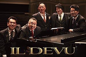 【新譜情報】IL DEVU(イル・デーヴ)「LOVE CHANGES EVERYTHING」(2020年9月30日発売)