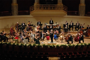Notice of Cancellation – Strauss Festival Orchestra Vienna Japan Tour