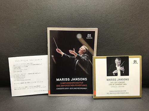 【新譜情報】マリス・ヤンソンス「マリス・ヤンソンス ラスト・コンサート」 (2020年11月6日発売)