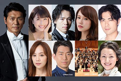 「ららら♪クラシックコンサート Vol.10」U-25席追加販売のお知らせ