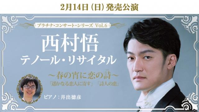 【2021年 2月】チケット発売情報