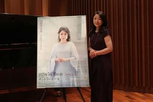 「仲道郁代が記者懇親会を行いました」2021年4月12日(月)