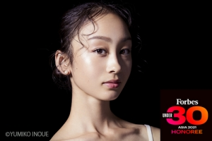 """Mariinsky Ballet dancer May Nagahisa has been selected for the """"Forbes 30 Under 30 Asia 2021"""""""