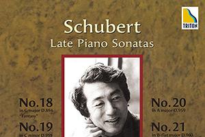 【新譜情報】名盤復活! 舘野泉 「シューベルト:後期ピアノ・ソナタ集《2枚組》」(2021年3月24日発売)