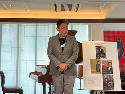 横山幸雄デビュー30周年 オンライン記者会見レポート