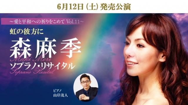 【2021年 5月・6月】チケット発売情報