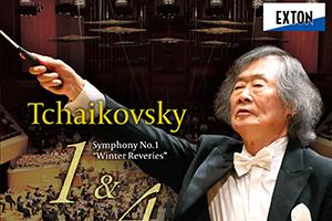 【新譜情報】小林 研一郎(指揮) 日本フィルハーモニー交響楽団「チャイコフスキー:交響曲 第1番「冬の日の幻想」&第4番 」《2枚組》  (2021年5月26日発売)