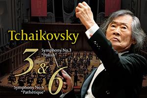【新譜情報】小林 研一郎(指揮) 日本フィルハーモニー交響楽団「チャイコフスキー:交響曲 第3番「ポーランド」&第6番「悲愴」」《2枚組》  (2021年7月21日発売)