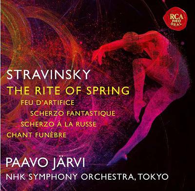 【新譜情報】パーヴォ・ヤルヴィ、NHK交響楽団「20世紀傑作選4 ストラヴィンスキー:春の祭典」 (2021年9月1日発売)
