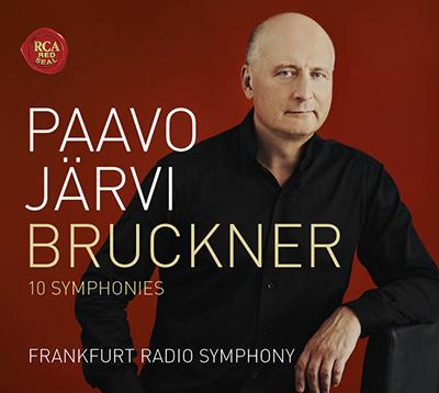 【新譜情報】パーヴォ・ヤルヴィ、フランクフルト放送交響楽団「ブルックナー:交響曲全集(第0番~第9番)」 (2021年8月25日発売)
